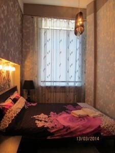 Квартира C-85680, Эспланадная, 2, Киев - Фото 10