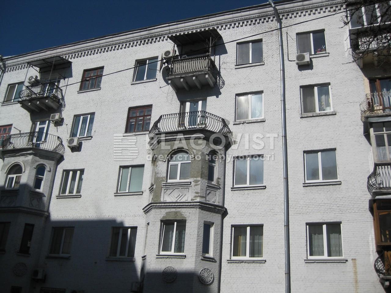 Квартира A-107271, Ковнира Степана (Ластовского), 3, Киев - Фото 1