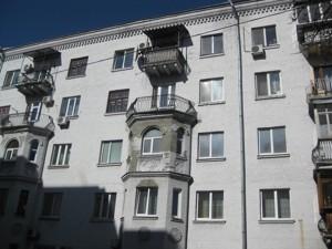 Квартира Ковнира Степана (Ластовского), 3, Киев, C-99361 - Фото