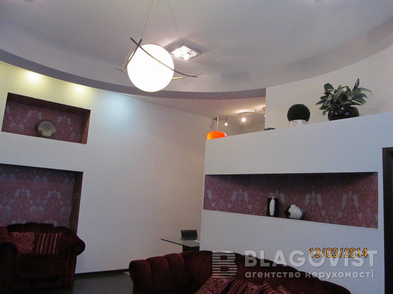 Квартира C-85680, Эспланадная, 2, Киев - Фото 7