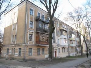 Apartment Smolenska, 5, Kyiv, Z-617586 - Photo