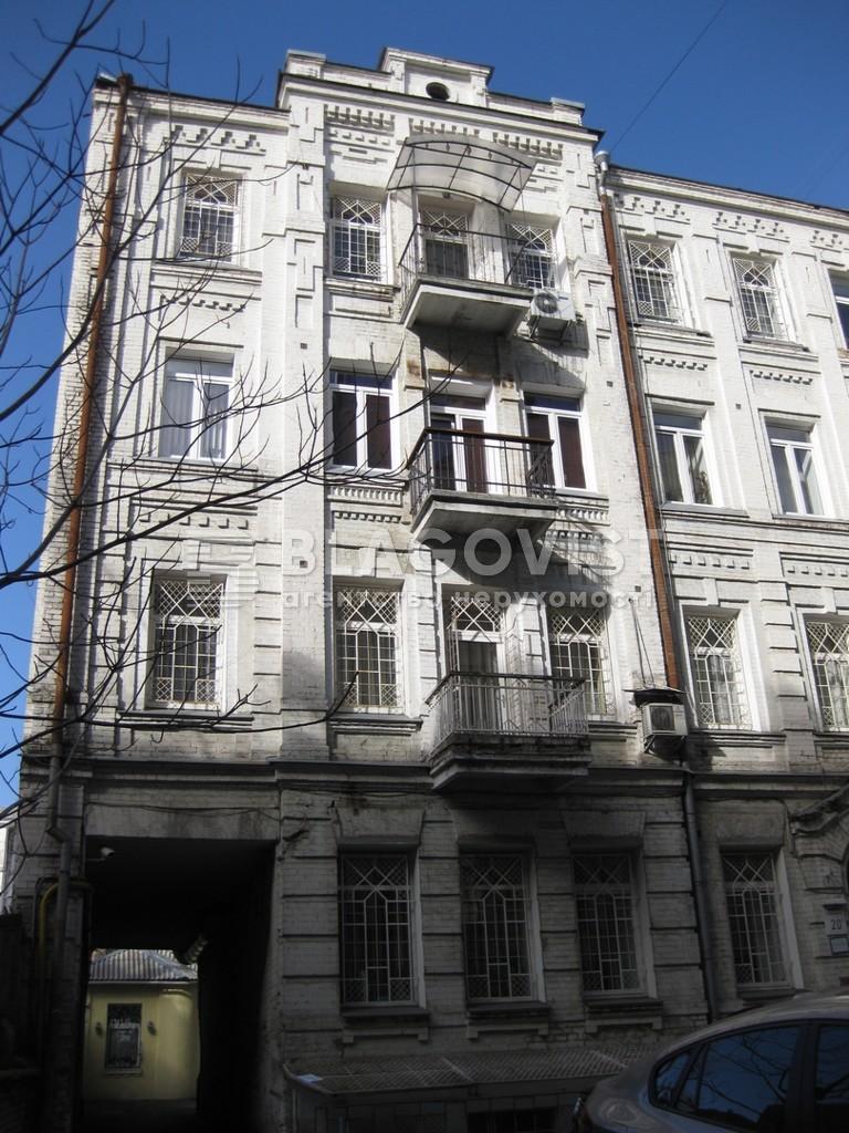 Квартира X-6710, Антоновича (Горького), 20б, Киев - Фото 1