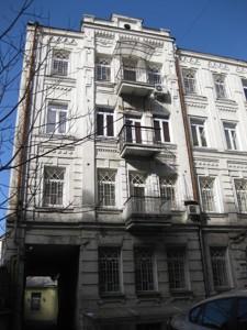 Квартира Антоновича (Горького), 20б, Київ, X-6710 - Фото