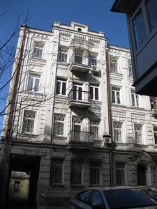 Квартира Антоновича (Горького), 20б, Киев, X-6710 - Фото 22