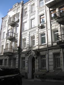 Квартира Антоновича (Горького), 20б, Киев, X-6710 - Фото 23