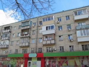 Нежилое помещение, Вышгородская, Киев, R-15024 - Фото
