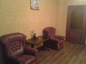 Квартира Ломоносова, 75а, Киев, Z-1347465 - Фото3