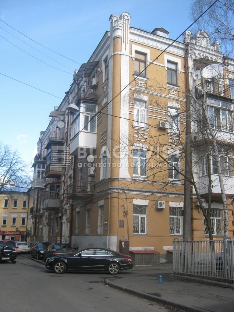 Квартира R-14346, Левандовская (Анищенко), 5, Киев - Фото 1