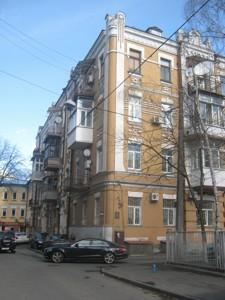Квартира Левандовская (Анищенко), 5, Киев, R-14346 - Фото