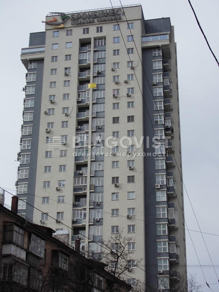 Квартира A-106207, Белорусская, 3, Киев - Фото 3