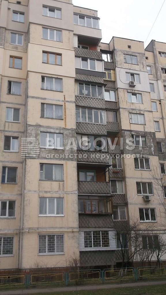 Квартира D-36734, Героїв Сталінграду просп., 63, Київ - Фото 3