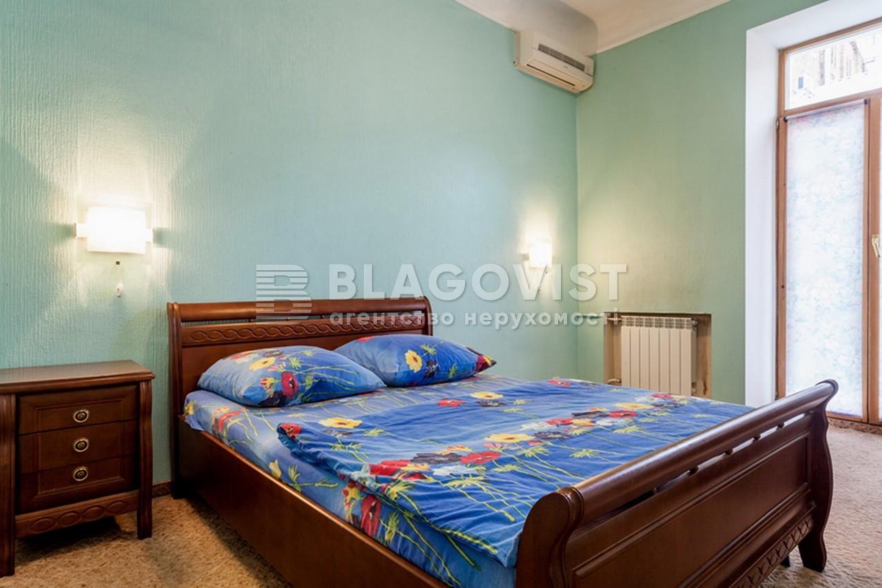 Квартира H-25835, Бассейная, 7, Киев - Фото 7