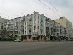 Офис, Большая Васильковская, Киев, C-102752 - Фото1