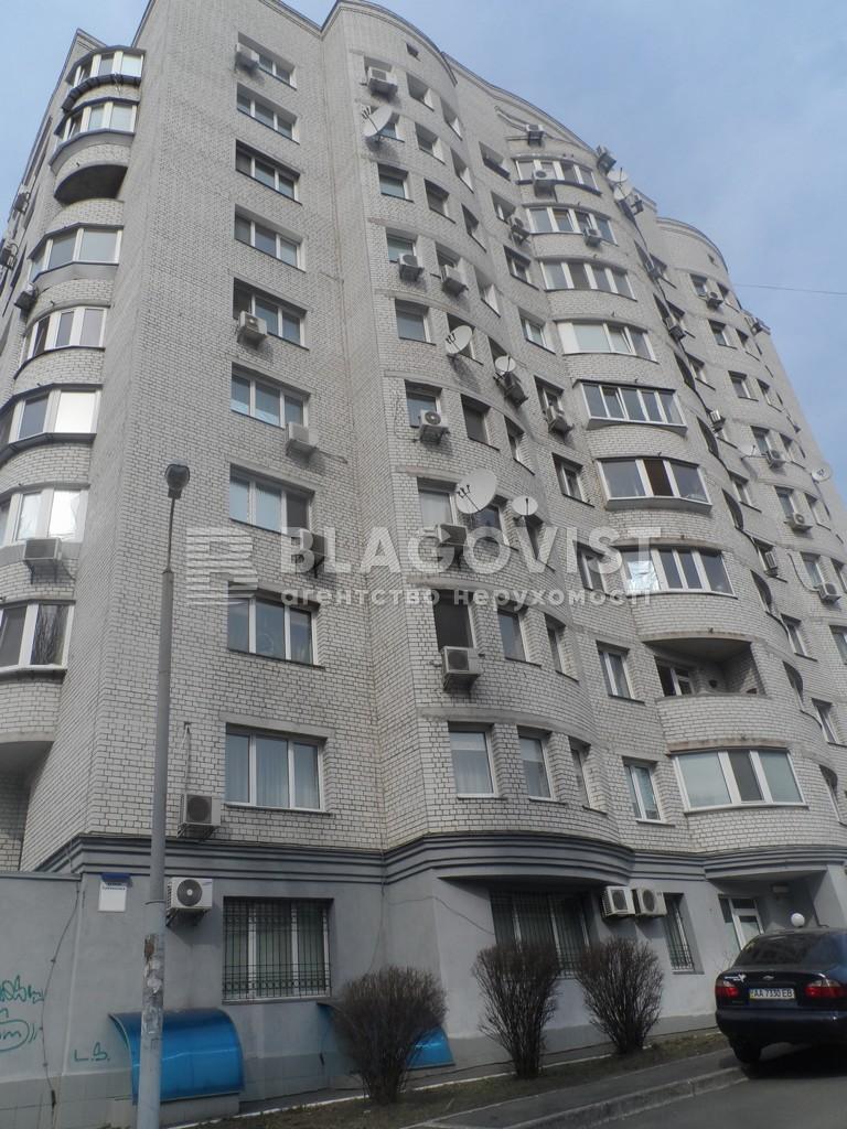 Квартира A-106419, Ереванская, 18а, Киев - Фото 1