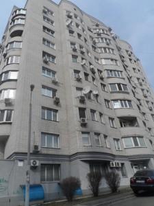 Квартира Ереванская, 18а, Киев, Z-375003 - Фото