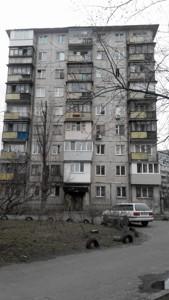 Квартира Верховного Совета бульв., 19б, Киев, R-37382 - Фото1