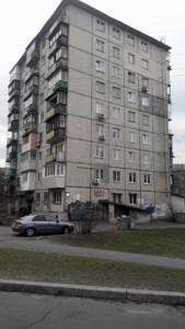 Квартира Верховного Совета бульв., 19б, Киев, R-37382 - Фото2