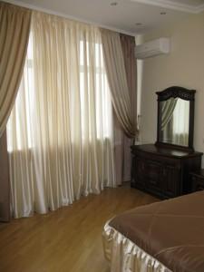 Квартира Леси Украинки бульв., 7б, Киев, C-95192 - Фото 6
