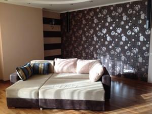 Квартира D-26862, Гришка, 9, Київ - Фото 7