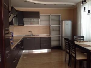 Квартира D-26862, Гришка, 9, Київ - Фото 10
