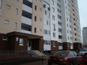 Квартира D-36254, Урловская, 38, Киев - Фото 4