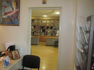 Офіс, Бульварно-Кудрявська (Воровського), Київ, C-99302 - Фото 5
