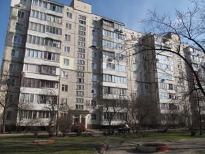 Квартира Шамо Игоря бул. (Давыдова А. бул.), 19/1, Киев, R-30731 - Фото