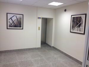 Офис, Шелковичная, Киев, L-19751 - Фото 10