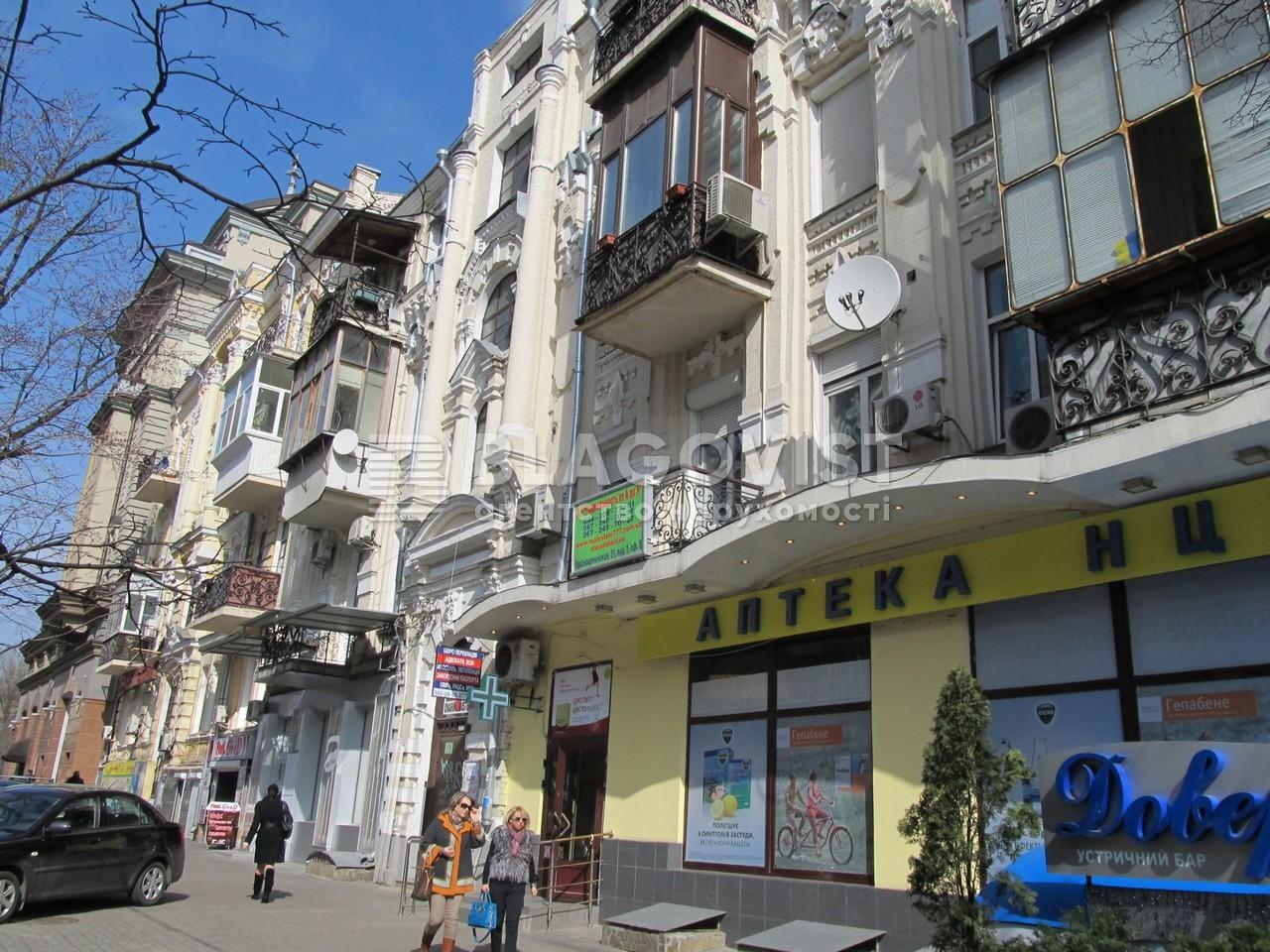 Квартира R-25647, Большая Васильковская, 81, Киев - Фото 1