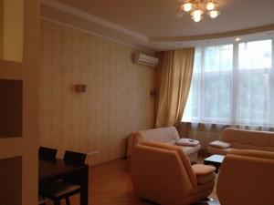 Квартира Лютеранская, 10а, Киев, P-10739 - Фото 5