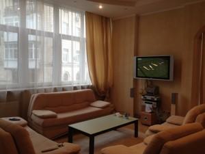 Квартира Лютеранская, 10а, Киев, P-10739 - Фото 3