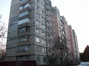 Квартира Гонгадзе Георгія просп. (Радянської України просп.), 24, Київ, Z-798068 - Фото2