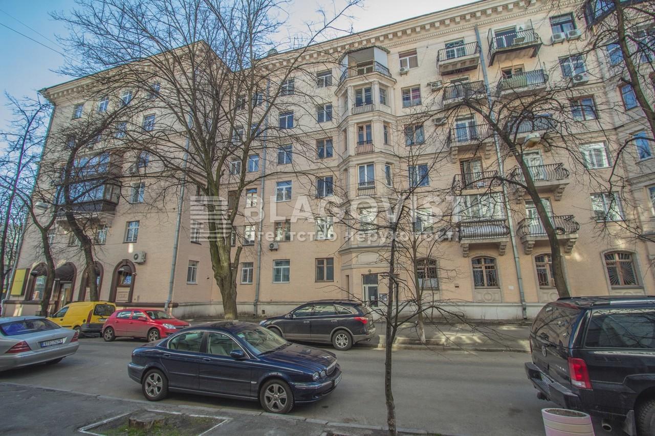 Квартира C-83330, Шелковичная, 13/2, Киев - Фото 2