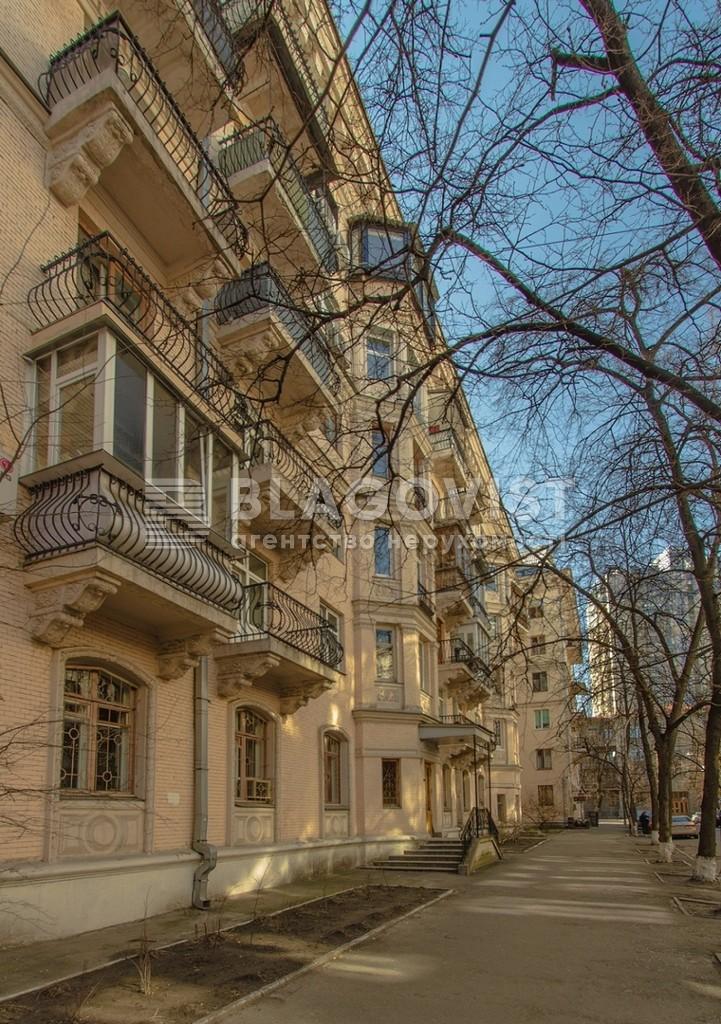 Квартира C-83330, Шелковичная, 13/2, Киев - Фото 3