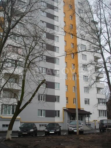 Квартира, Z-1345612, 35а