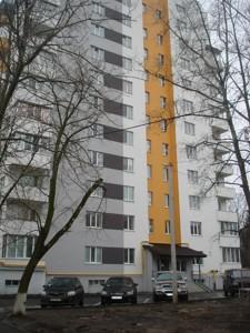 Квартира Святошинская, 35а, Вишневое (Киево-Святошинский), Z-1345612 - Фото1