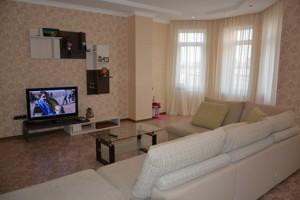 Дом Новая, Козин (Конча-Заспа), Z-1186888 - Фото 3