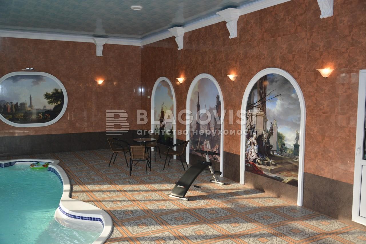 Дом Z-1186888, Новая, Козин (Конча-Заспа) - Фото 22