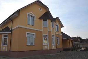 Дом Новая, Козин (Конча-Заспа), Z-1186888 - Фото 26