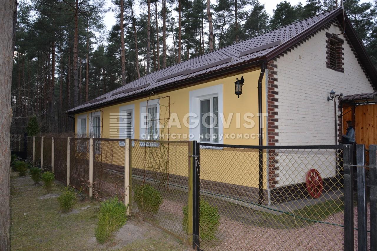 Дом Z-1349675, Приморская, Лютеж - Фото 1