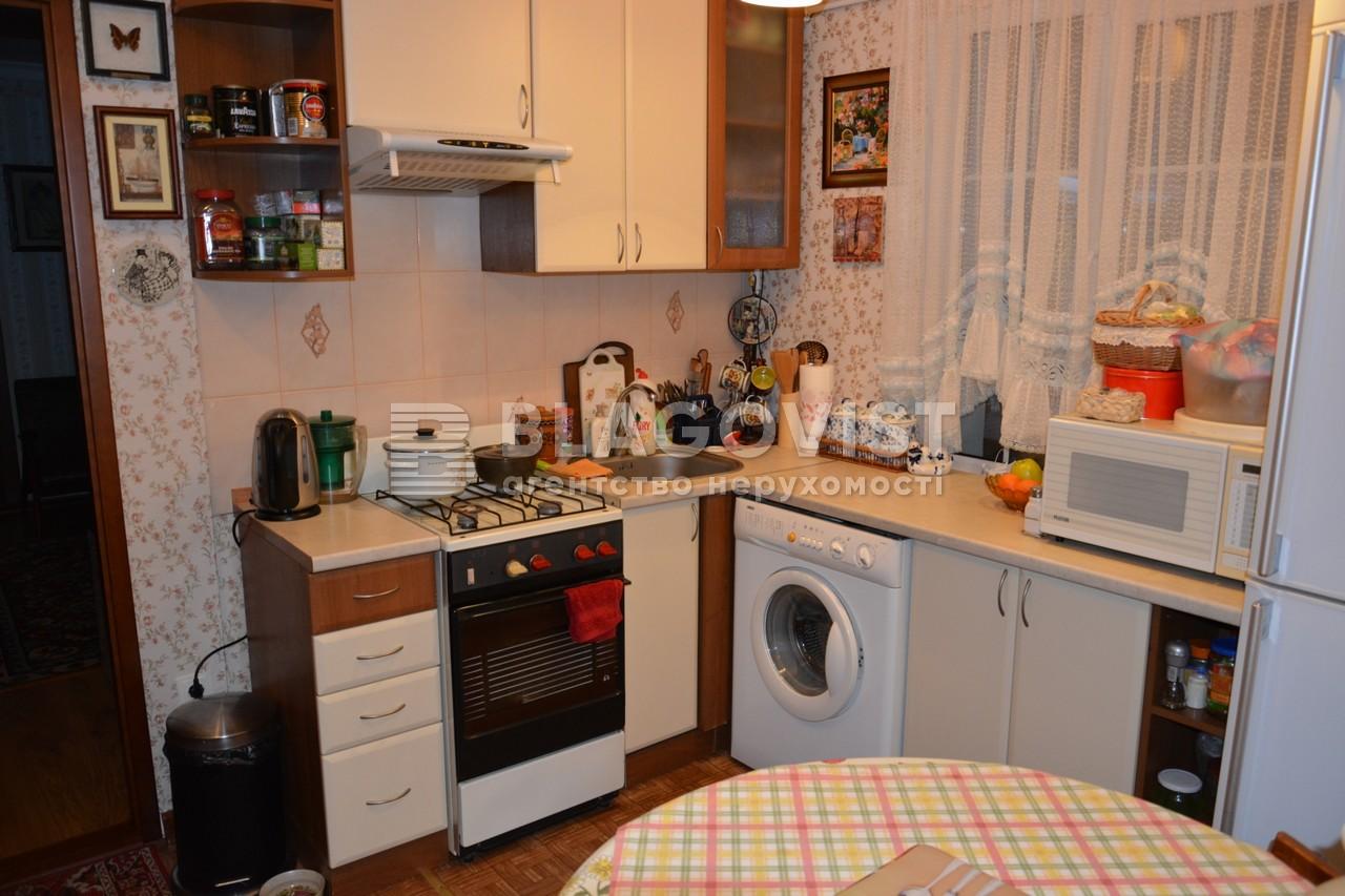 Дом Z-1349675, Приморская, Лютеж - Фото 8