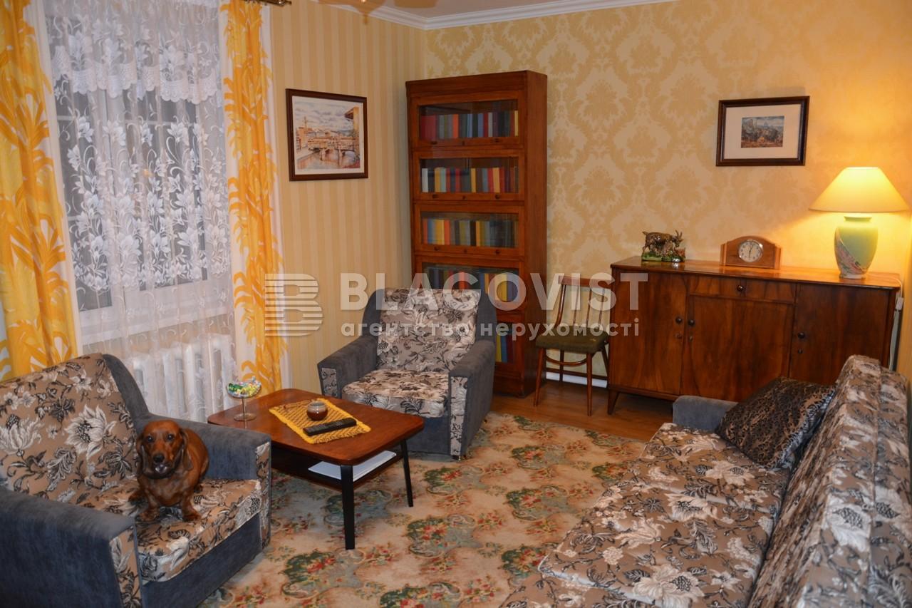 Дом Z-1349675, Приморская, Лютеж - Фото 2