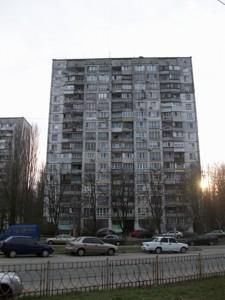 Квартира Роллана Ромена бульв., 11, Киев, Z-392673 - Фото