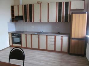 Квартира Черновола Вячеслава, 2, Киев, C-91085 - Фото