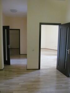 Квартира Черновола Вячеслава, 2, Киев, C-91085 - Фото 13