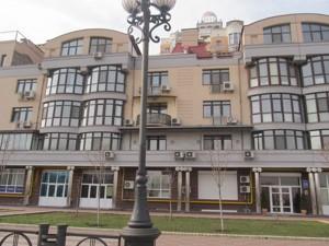 Квартира Оболонская набережная, 19 корп. 5, Киев, P-18862 - Фото