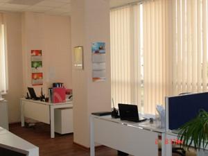 Офис, Андрющенко Григория, Киев, Z-723084 - Фото3
