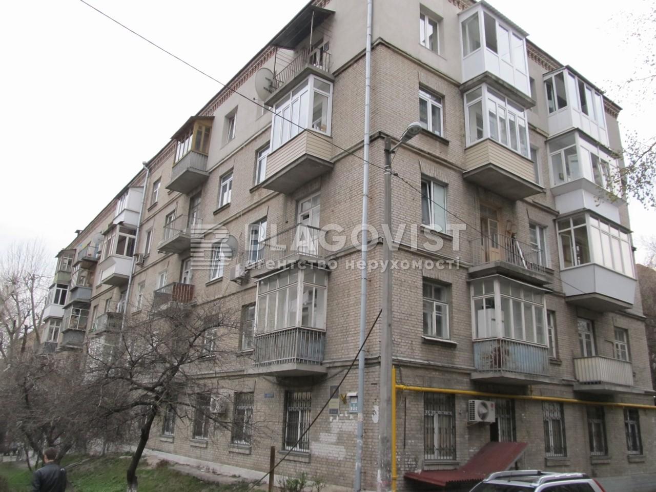 Квартира C-105236, Кловский спуск, 6, Киев - Фото 3