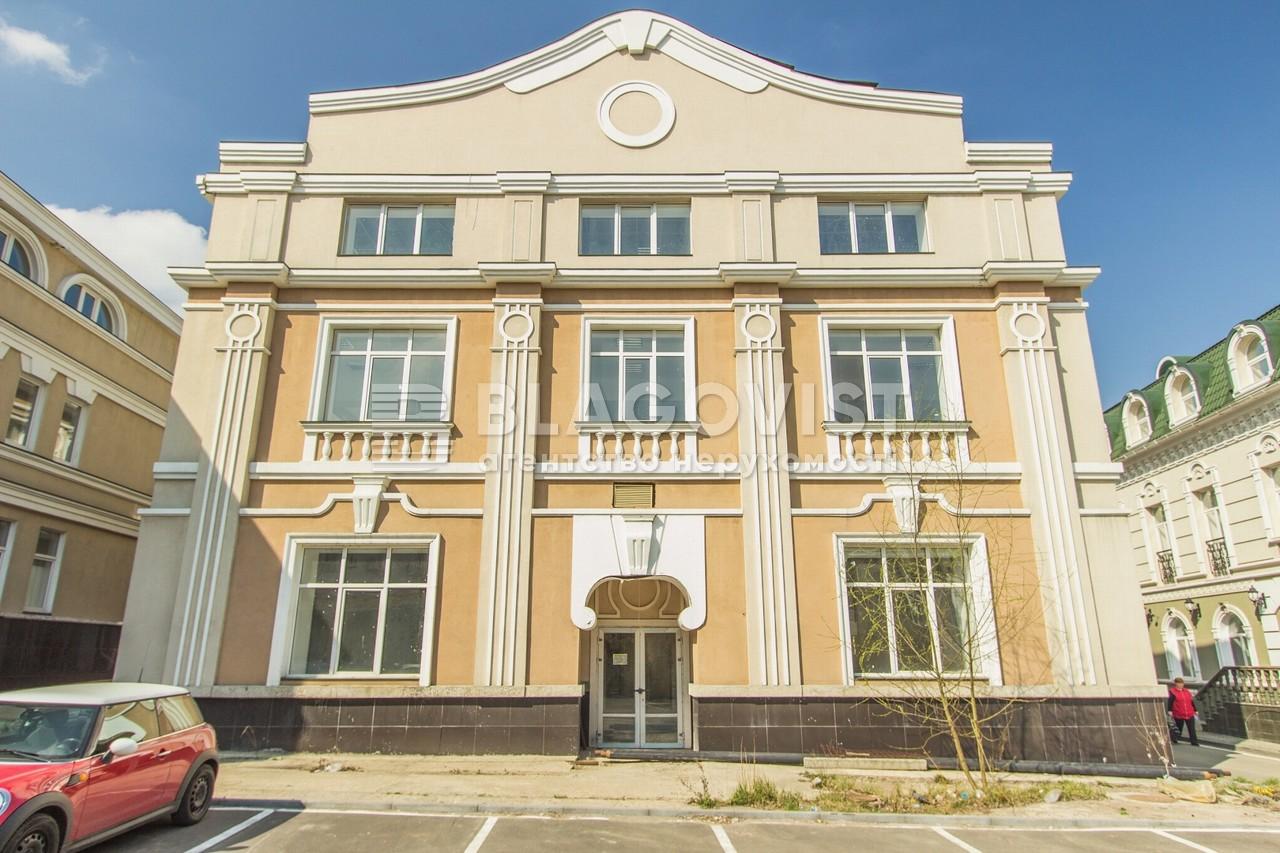 Офіс, C-102924, Золотоустівська, Київ - Фото 1