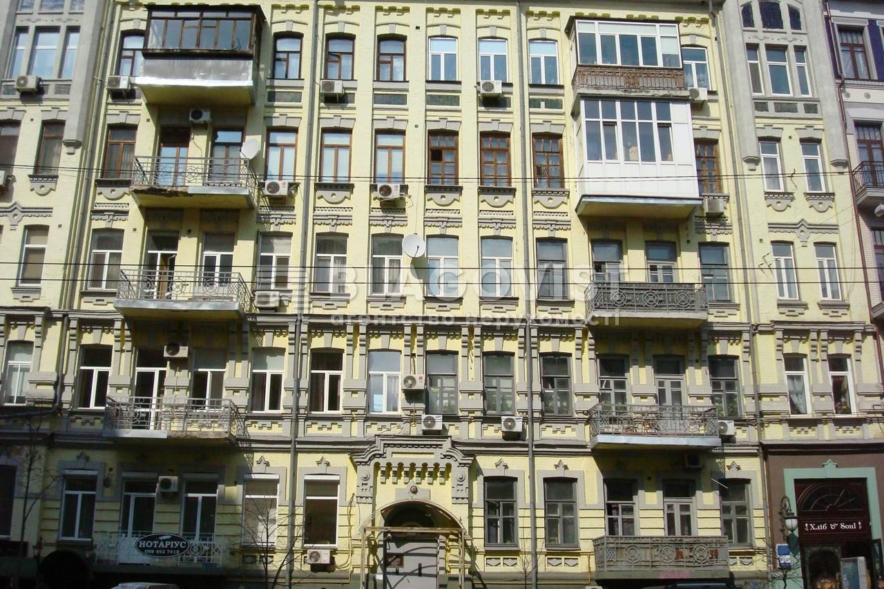 Офис, Саксаганского, Киев, R-20280 - Фото 1